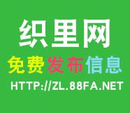 武汉科普易能科技有限公司